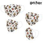 Újra használható higiénikus maszk Harry Potter Bézs szín MOST 4972 HELYETT 2551 Ft-ért!