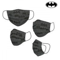 Újra használható higiénikus maszk Batman Felnőtt Szürke MOST 4972 HELYETT 2551 Ft-ért!