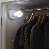 InnovaGoods Hordozható LED Izzó MOST 9275 HELYETT 1283 Ft-ért!